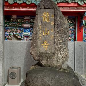台湾旅行③