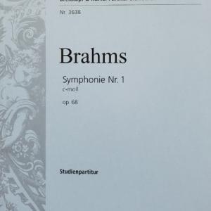 ブラームス交響曲第1番