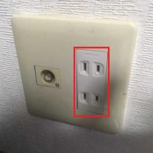 ぐらぐら壁面コンセント DIY電気修理 プラグが差せない