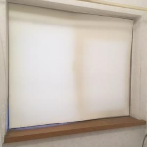 ついでに..洗面所窓の断熱 ヒートショック,寒さ対策 冷気・隙間風を防止 DIY 断熱シート 脳梗塞・心筋梗塞
