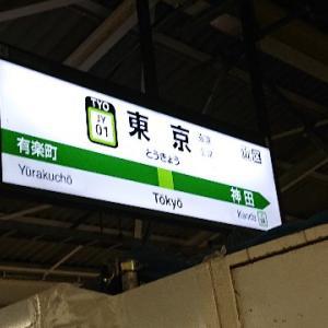 《東京にいってきました!<大阪~バス出発編>》コーヒールアクのコーヒー旅