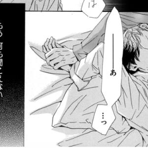 """""""嵐のあと"""":日高ショーコ"""