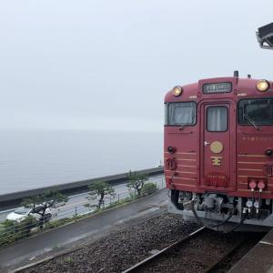 伊予灘ものがたり大洲編 乗車記 日本一チケットの取れない観光列車 20190714