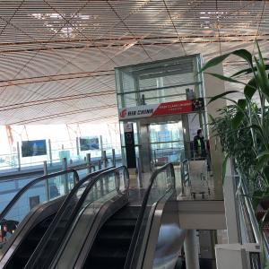 SFC修行 第2レグ 20190101 CA969 北京乗り継ぎでシンガポールへ