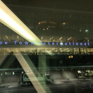 世界一周 第4レグ 国内線でも豪華 南アフリカが誇る早朝便のビジネスクラス