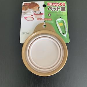【100均】ダイソーの折りたためるペット皿は水飲みに使えるのか【レビュー・体験談】