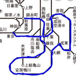 大回り乗車のススメ~鉄道旅行記~