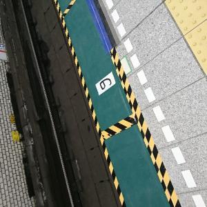 三田駅ホームドア準備工事