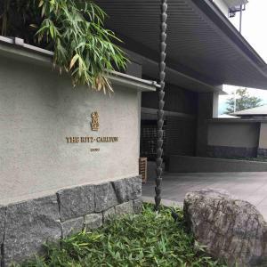 リッツカールトン京都の宿泊記 スイートルームに無料宿泊も可能! リッツカールトン京都の全て