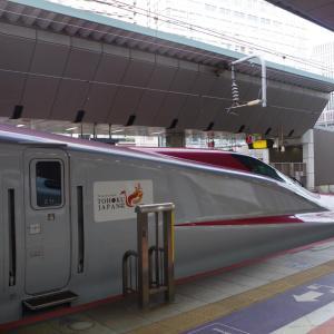 行くぜ、東北。秋田新幹線と五能線の旅 1日目:雪の田沢湖一回り その1