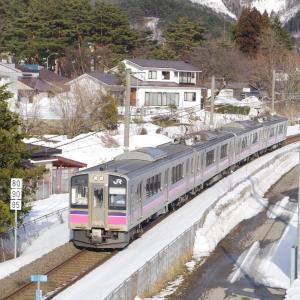 行くぜ、東北。秋田新幹線と五能線の旅 1日目:雪の田沢湖一回り その3