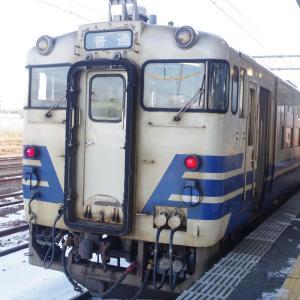 行くぜ、東北。秋田新幹線と五能線の旅 2日目:五能線キハ40系の旅 その1
