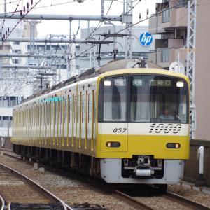 京急撮影レポート(鶴見駅) 2020年9月27日