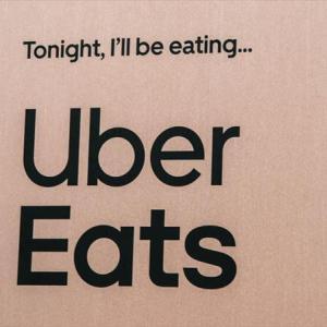 PCXでUber Eatsを始める理由。新しい働き方を試そう