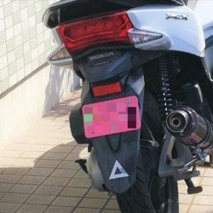 50cc原付を二種登録は違法?そのバイクを原付免許で乗るのは違法?