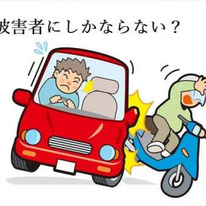 125ccバイクなら自賠責だけで大丈夫?【ファミリー特約・任意保険】