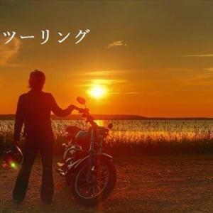 バイクシューズにおすすめの高機能インソール5選【疲れ知らず】
