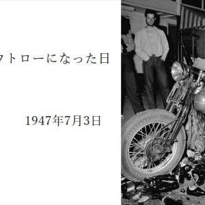 バイクがアウトローになった日【いつまで不良のイメージを続ける?】