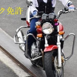 なぜ、バイクには路上教習が無いのか?【理由を深堀りして考えよう】