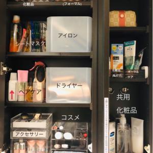 洗面台の鏡裏収納〜無印のアクリルシリーズがキレイに見せてくれる♡♡