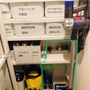 SICの収納改善!無印ですっきり♡〜後編〜 我が家の充電ステーションも\(^-^)/