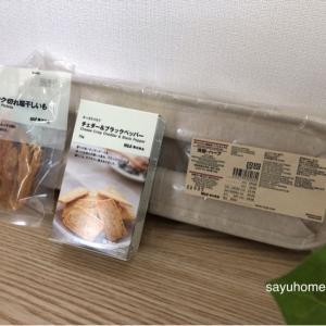 【無印】良品週間のお買い物(*´∀`)♪キッチンを少し改善!!