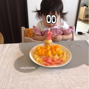 娘2歳のバースデーごはん記録♡