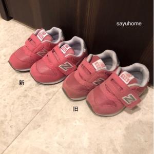 自粛中に大きくなった子供達。靴…買い替え(^_^;)