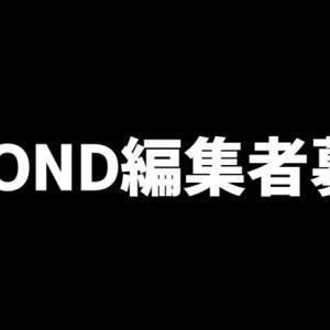VYONDの動画編集者を募集します