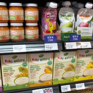 【海外育児】マレーシアで市販されている離乳食&ベビーフード