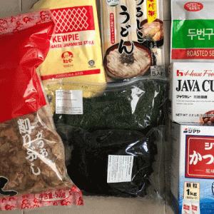 【マレーシアの通販】LAZADAで買った業務用の日本食材&調味料