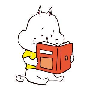 【デイトレ準備②】本を読もう!中古で買いそろえました~♪