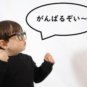 【デイトレ】7/13成績 勝ち!目標は負けないこと