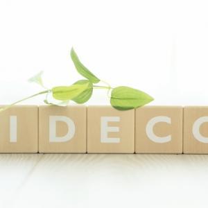 【資産運用】iDeCoで運用する商品選び~♪