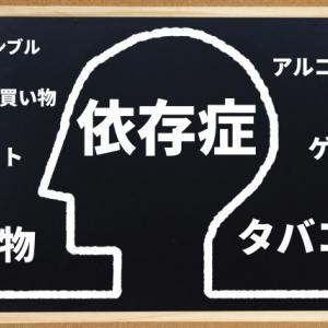 【デイトレ】7/30成績 勝ち 結局参戦依存症レベル!?