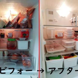 【ミニマリスト】冷蔵庫の片づけ!まだまだ改善の余地あり…
