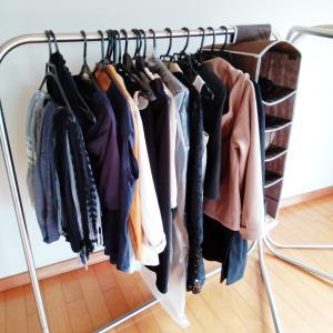 【ミニマリスト】押し入れクローゼットの全だし!と40歳になってからの服の選び方のコツをご紹介します~♪