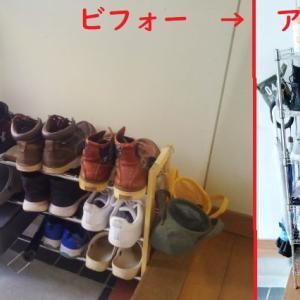 【ミニマリスト】我が家の靴箱のご紹介♪