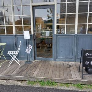 おしゃれな可愛い おにぎりカフェ