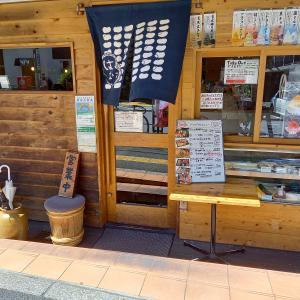 ヘルシーで美味しい和食「はな豆」