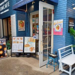 おしゃれで可愛いカフェ♪「LONCAFE」