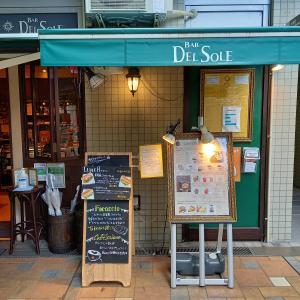 落ち着いた空間のカフェ♪「バール・デルソーレ」