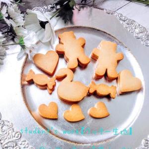 【レポ】ツルピカクッキー 練馬区アイシングクッキー教室