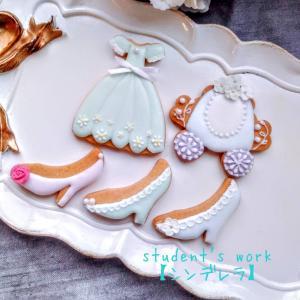 【レポ】シンデレラのアイシングクッキー 練馬 駅近 お菓子教室