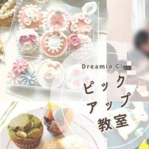 クリナップ Dreamia Clubサイト内で紹介頂くことになりました!