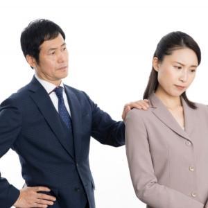 アラフォー独身女実家暮らし本当の理由を結婚相談で仲人に吐露する