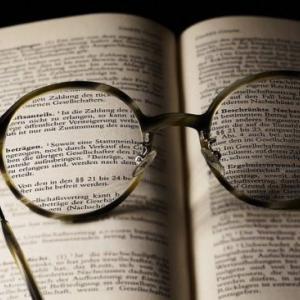 老眼鏡と老化