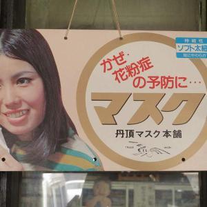 昭和の日 日本海食堂ツーリング ご案内
