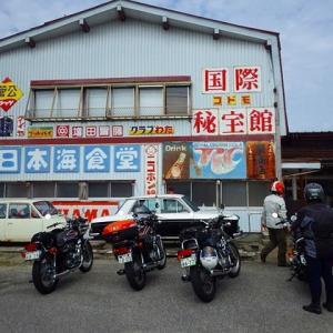 日本海食堂見納めツーリングのご案内