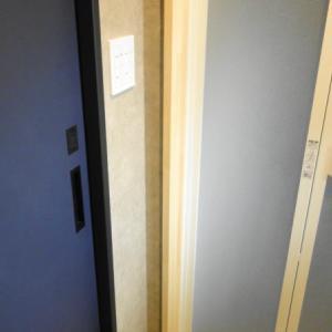 狭い新築洗面所のタオル収納DIY!【セリアアイアンバー】